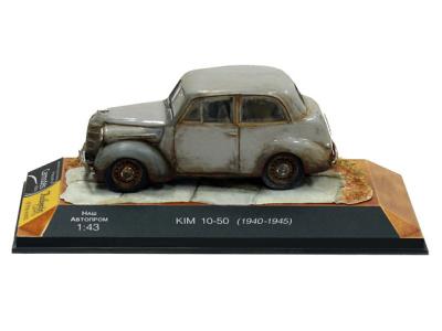 Carmodels SK | M 1:43 | KIM 10-50 (1940-1945)