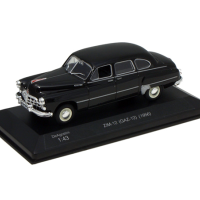 ZIM 12 (GAZ 12) (1956)