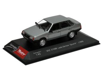 """VAZ 21099 Lada Samara """"Sputnik"""" (1989)"""
