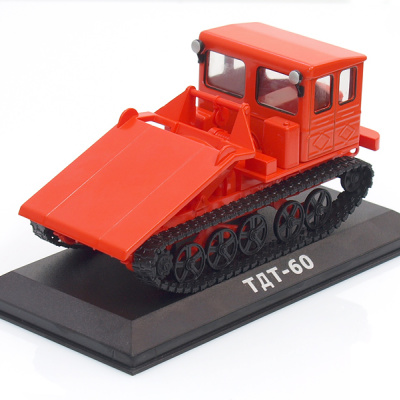 TDT-60 (1957)