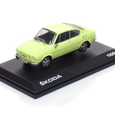 ŠKODA 110R Coupé (1980)