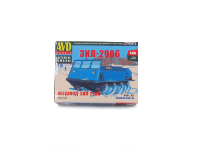 AVD | M 1:43 | ZIL 2906 (1975)
