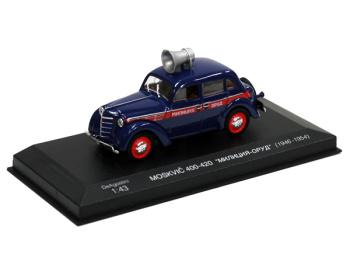 "MOSKVIČ 400-420 - ""Милиция - ОРУД"" (1947-1956)"