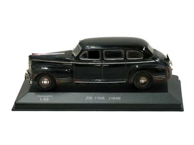 Carmodels SK | M 1:43 | ZIS 110A (1949)