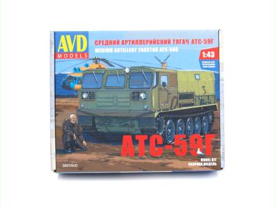 AVD | M 1:43 | ATS - 59G Tractor