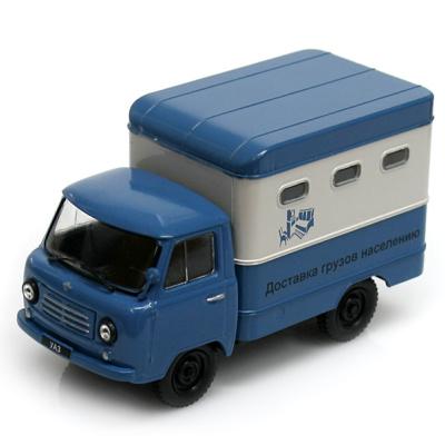 UAZ 451D - (1966)