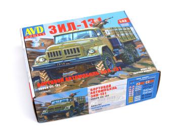 ZIL 131 (1967)