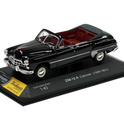 ZIM 12 A Cabriolet (1949-1951)
