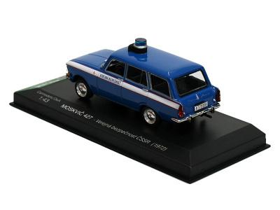Carmodels SK / DeA | M 1:43 | MOSKVIČ 427 - Verejná bezpečnosť ČSSR (1972)