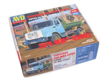 ZIL-MMZ 45085