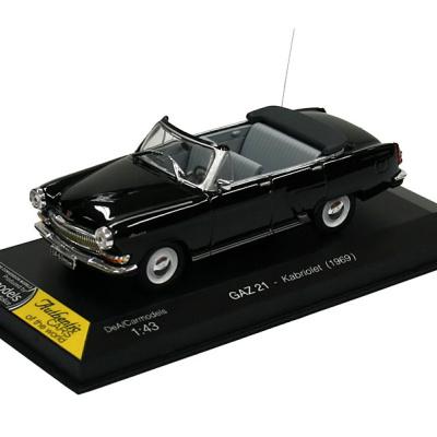 GAZ M-21 Kabriolet (1962-1970)