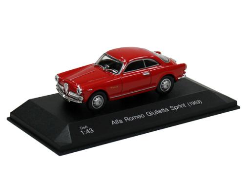 ALFA ROMEO Giulietta Sprint (1959)